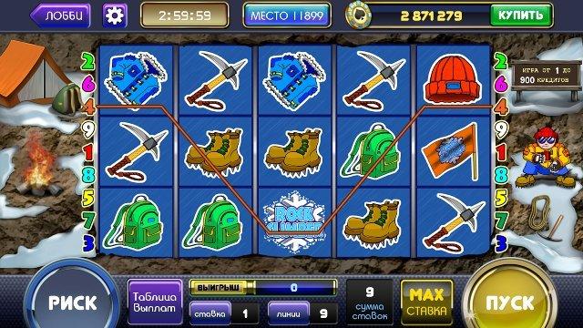 Престижные азартные развлечения в Вулкан казино онлайн