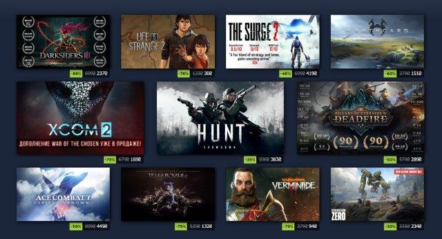 В Steam стартовала крупная «Зимняя распродажа»