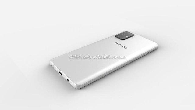 Новые изображения Samsung Galaxy A71